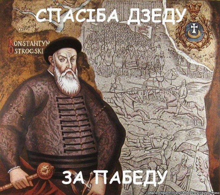 Запад-1514: Битва под Оршей как историческое отражение украинской судьбы - фото 72588
