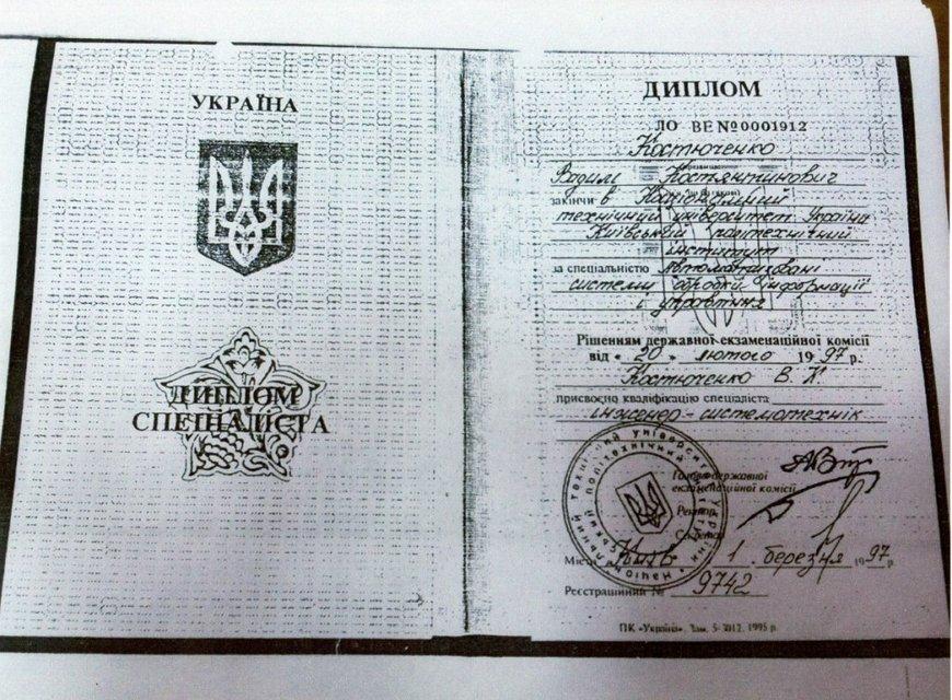 У вице-президента Федерации футбола оказался поддельный диплом - фото 73637