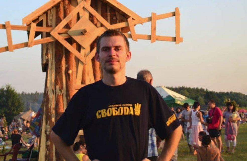 Депутат от Радикальной партии Ляшко задержан по подозрению в убийстве депутата-свободовца - фото 75178