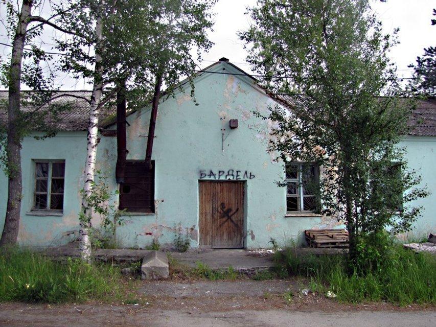 Бывшие финские города, завоеванные русскими - фото 75045