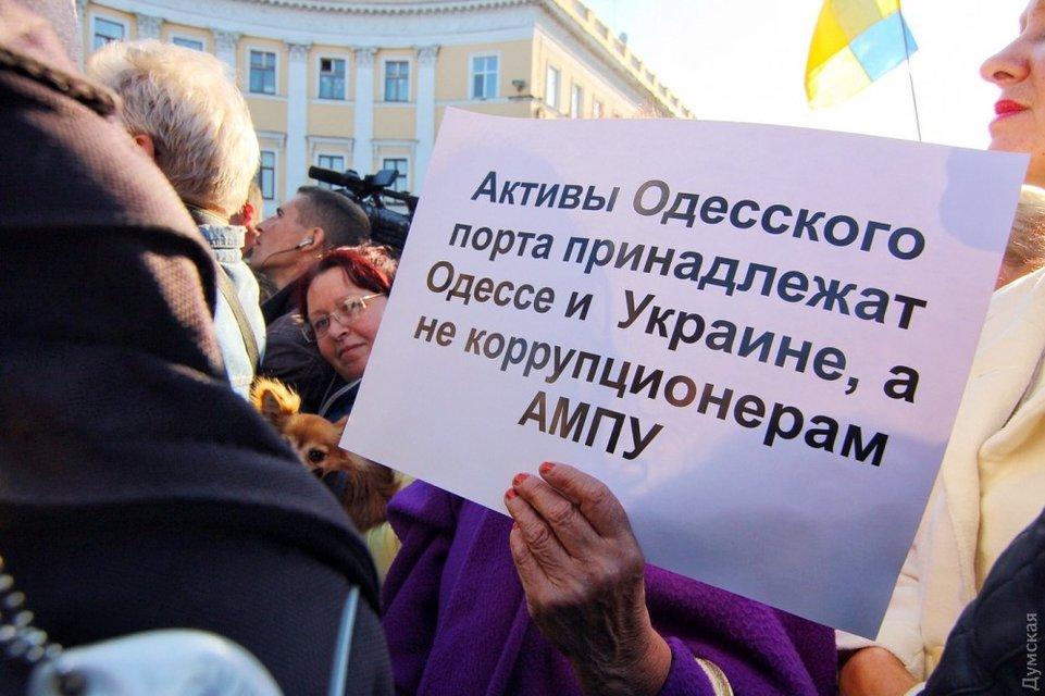 В Одессе закончился митинг Саакашвили - фото 77688