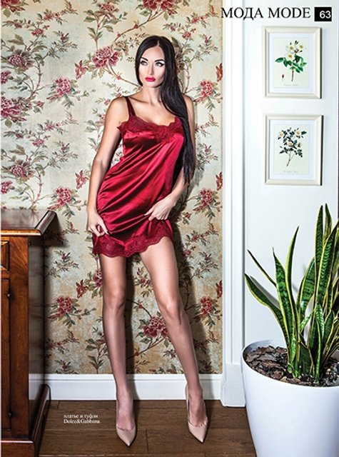 """""""Лицо Dior"""" больше не сможет продолжать карьеру модели - фото 72563"""