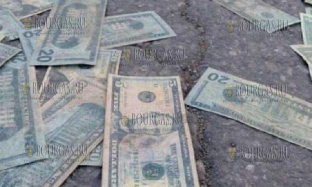 Почти повезло: Болгарское село засыпало долларами - фото 70912