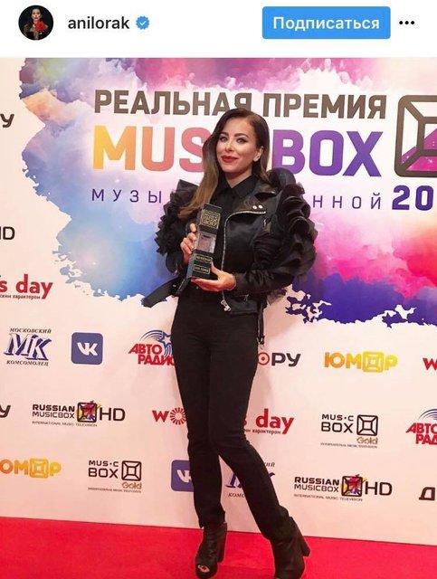 Ани Лорак продолжает выступать для россиян - фото 76197