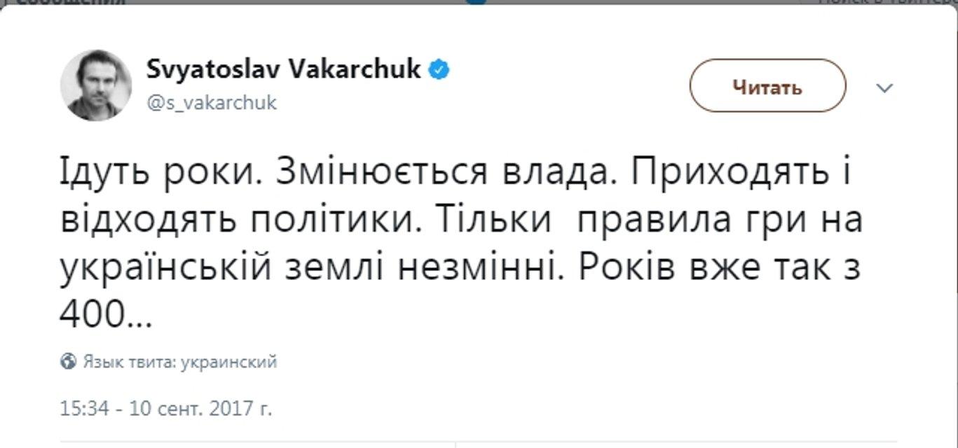 Коротко и ясно: Вакарчук объяснил, что происходит в Украине - фото 72897