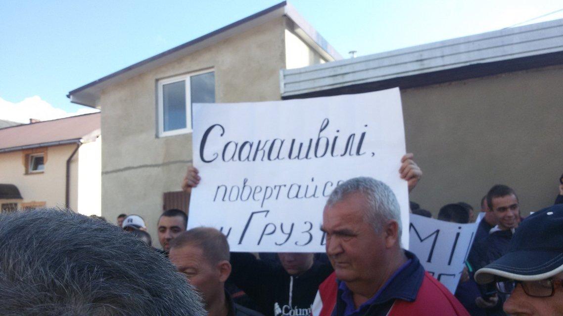 Сторонники Саакашвили не могут объяснить свою позицию журналистам - фото 74773