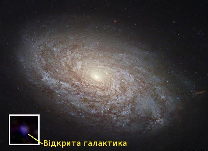 Украинские ученые открыли уникальную галактику - фото 75461