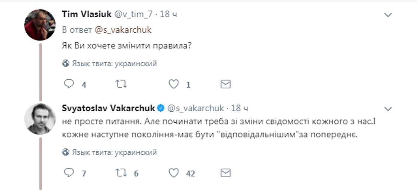 Коротко и ясно: Вакарчук объяснил, что происходит в Украине - фото 72896