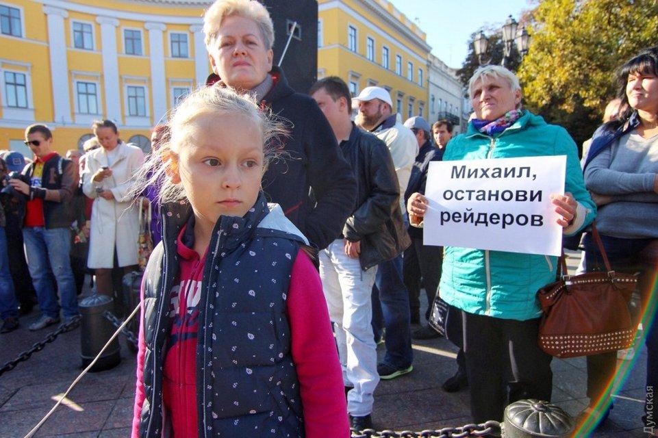 В Одессе закончился митинг Саакашвили - фото 77683