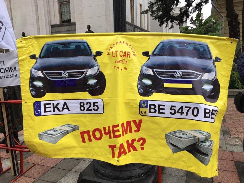 """Як вирішити проблему """"євроблях"""" - фото 71853"""