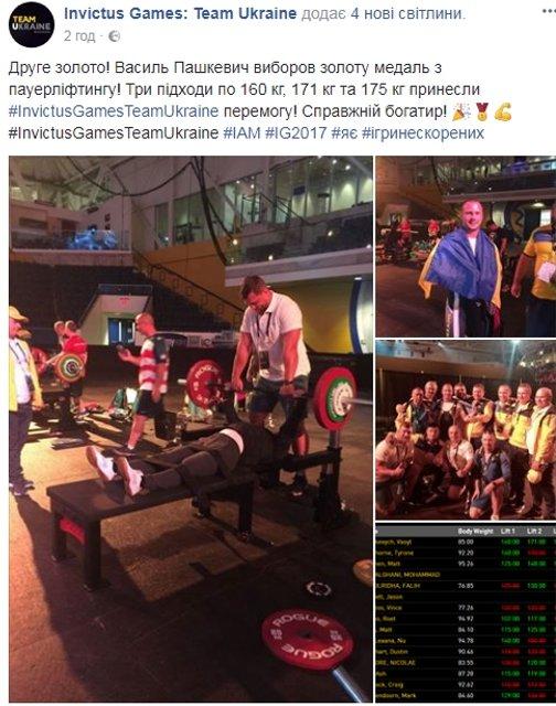 Игры непокоренных: украинец завоевал вторую золотую медаль - фото 76685
