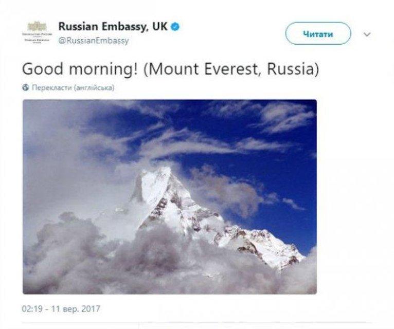 """Россияне """"оккупировали"""" кусок Китая - фото 72977"""