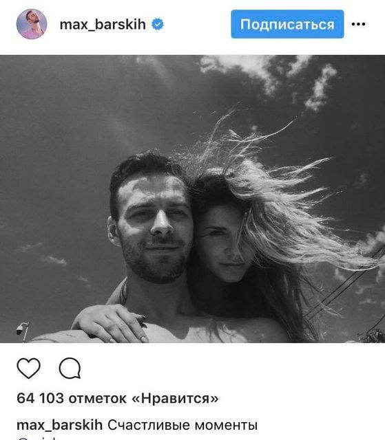 Миша Романова и Макс Барских - фото 76188