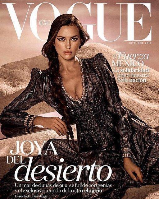 Ирина Шейк снялась в блестящей фотосессии для Vogue - фото 77562