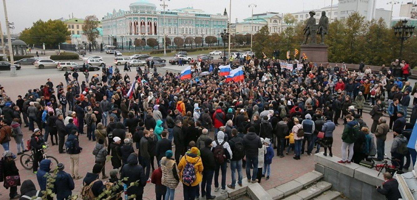 Участники акций в России требуют освободить оппозиционера из под ареста и допустить на выборы Путина - фото 79658