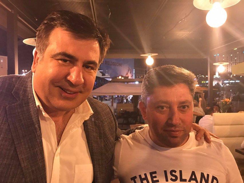 Разыскиваемый Интерполом журналист с Саакашвили - фото 81688