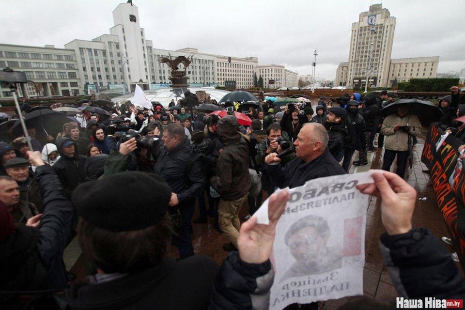 Митинг против Лукашенко - фото 83468