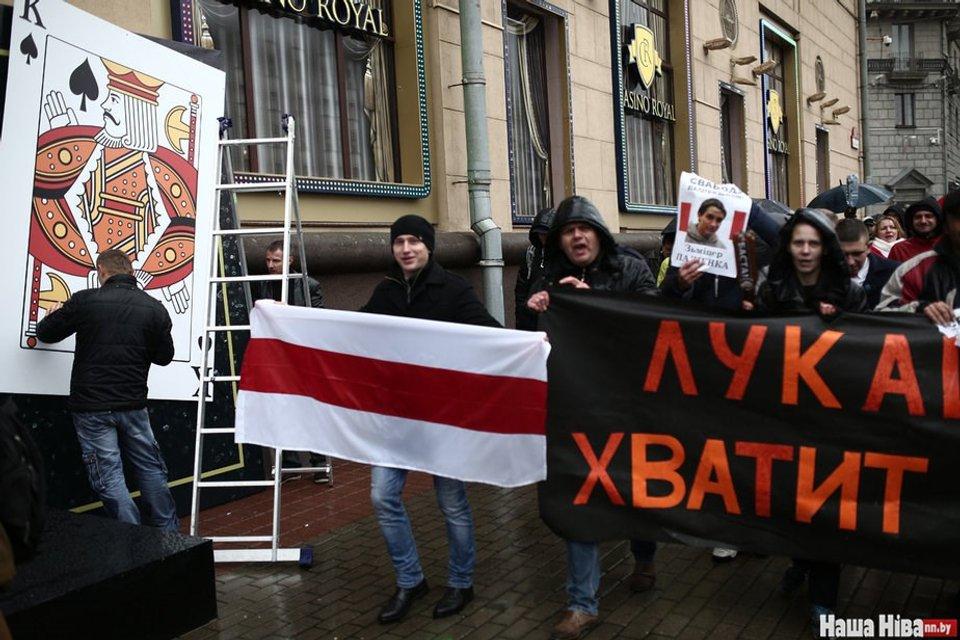 Митинг в Беларуси против Лукашенко - фото 83465