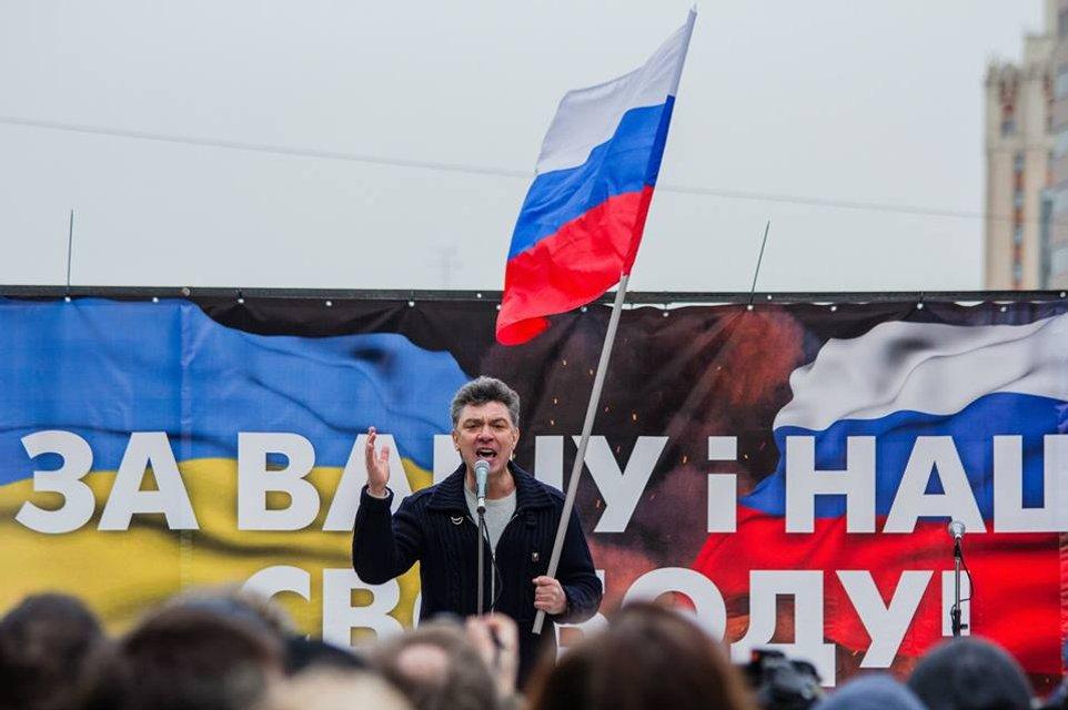 Немцов - русский политик - фото 81862