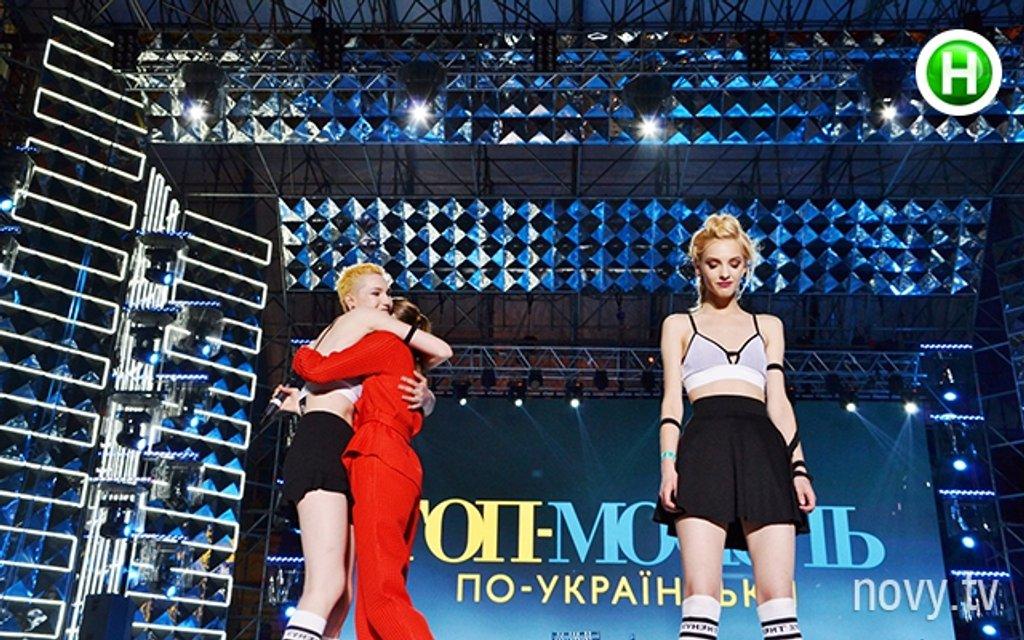 Топ-модель по-украински 4 сезон 9 выпуск - фото 85518