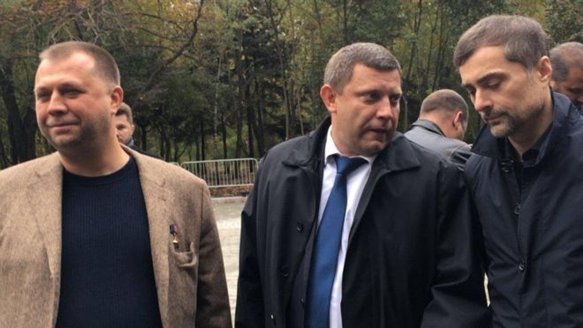 Сурков и Захарченко в Ростове - фото 82012