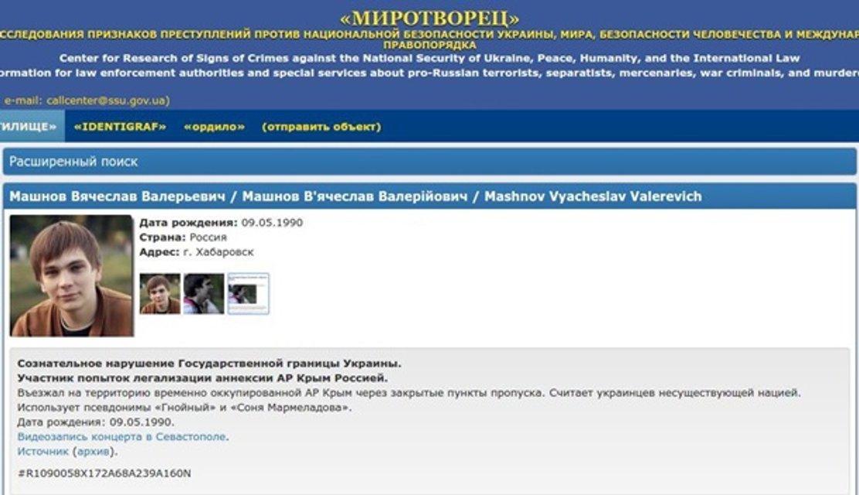Гнойному запретили въезд в Украину - фото 79542