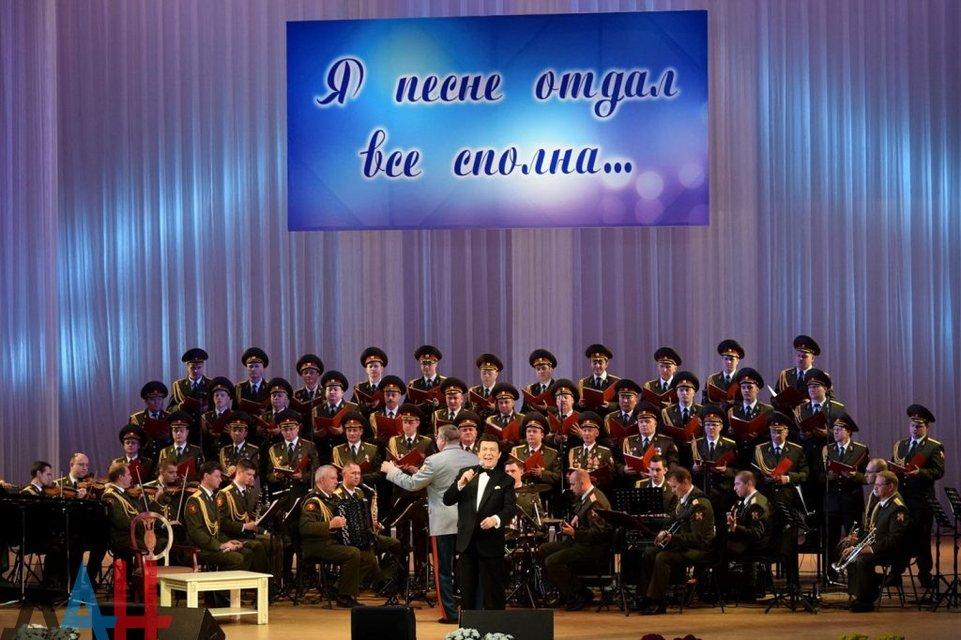 Кобзон спел на сцене Донецкого государственного академического театра оперы и балета - фото 77772