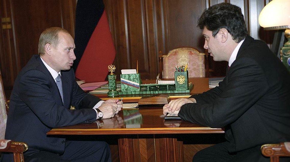 Борис Немцов и Владимир Путин - фото 81860