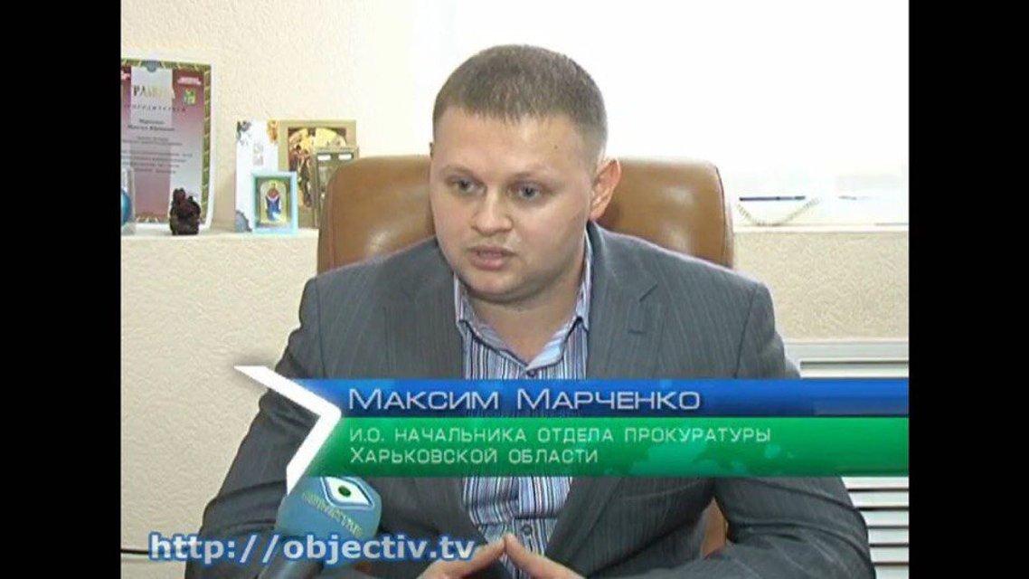 Пьяный экс-прокурор Харьковской области совершил ДТП и уехал - фото 83674