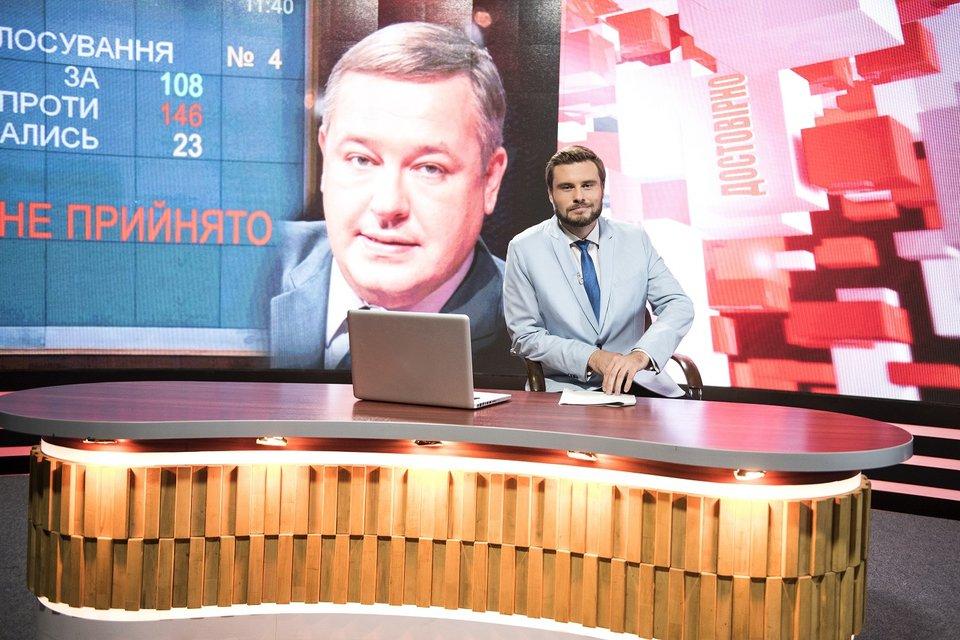 Слуга народа 2: Егор Гордеев снялся в сериале - фото 78073