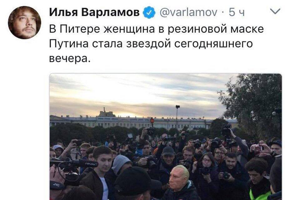 Акции протеста в поддержку Навального - фото 79696