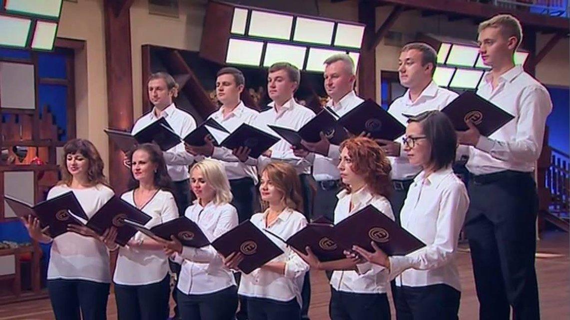 МастерШеф 7 сезон 15 выпуск хор с кулинарной симфонией - фото 82303