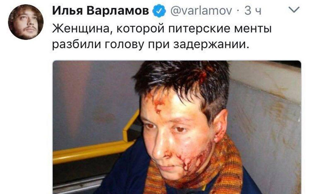 Акции протеста в поддержку Навального - фото 79698