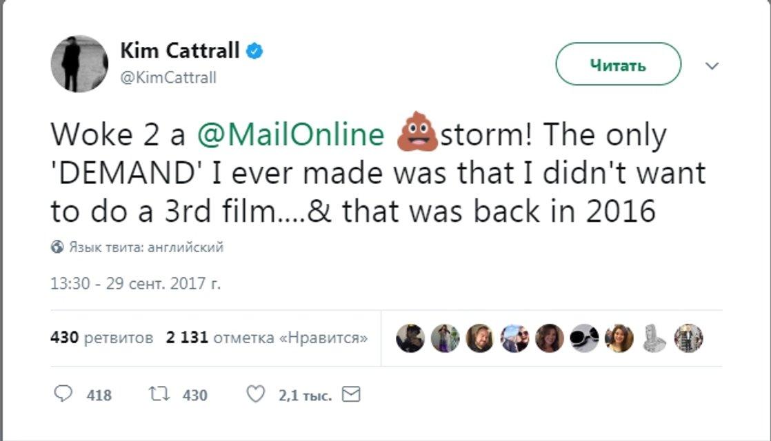 Секс в большом городе-3: Ким Кэттролл ответила на обвинения в срыве съемок - фото 78647