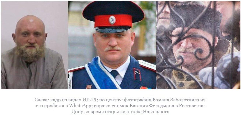 Военный, которого взяли в плен ИГИЛ, пикетировал штаб Навального - фото 78698