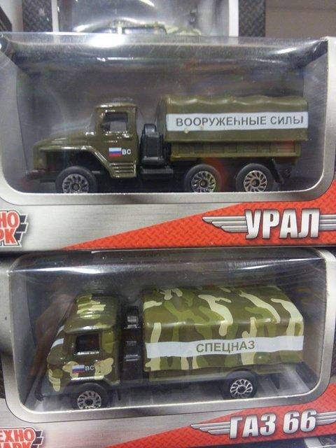 В крупнейшем украинском гипермаркете торгуют прославляющими Россию игрушками - фото 83634
