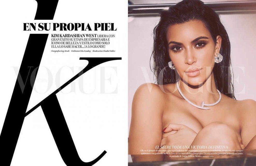 Обнаженная Ким Кардашьян снялась в роскошной фотосессии для Vogue - фото 80450