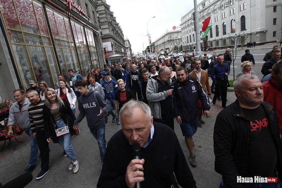 Более 200 человек пришли на митинг против Лукашенко - фото 83467