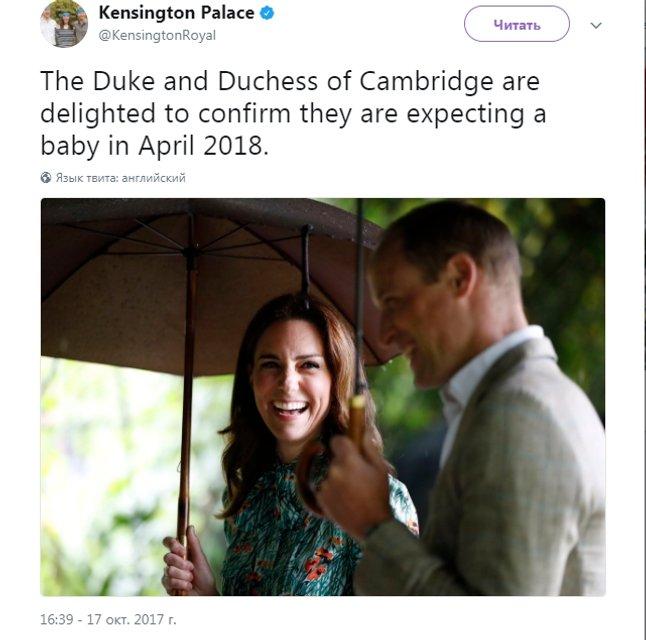 Принц Уильям и Кейт Миддлтон назвали дату рождения третьего ребенка - фото 82424