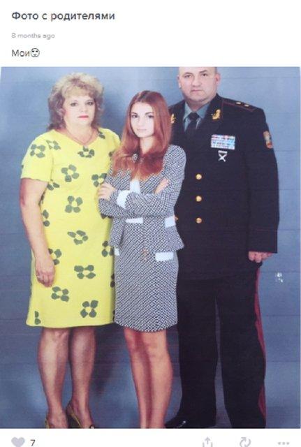 Дочь задержанного зама Полторака считает Революцию Достоинства позором - фото 81114