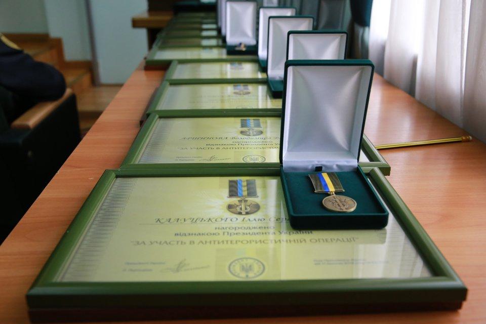 Почти 30 пограничников, награждены знаком отличия президента Украины - фото 79601