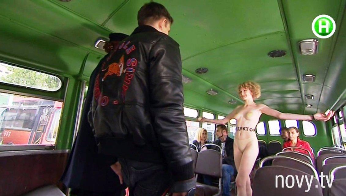 Топ-модель по-украински 4 сезон 8 выпуск анонс - Лена Феофанова - фото 83100