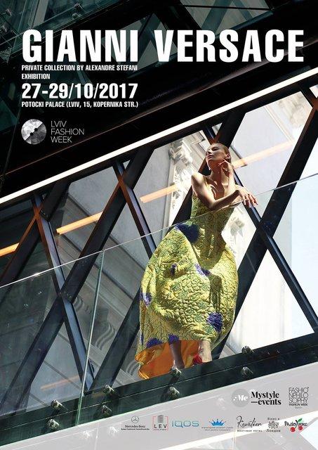 Показ состоится в рамках Lviv Fashion Week - фото 83609