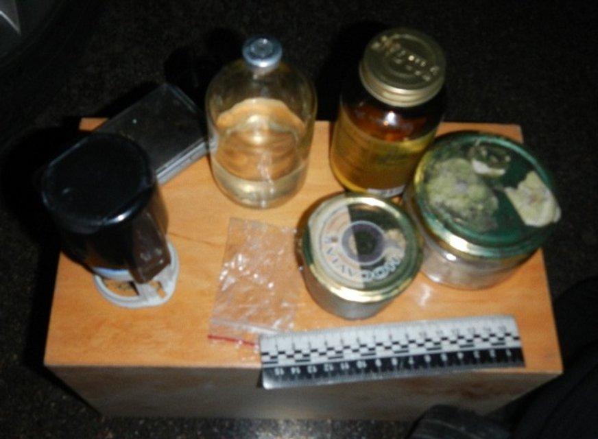 Во время обыска в ночном клубе Киева обнаружены наркотики - фото 85602