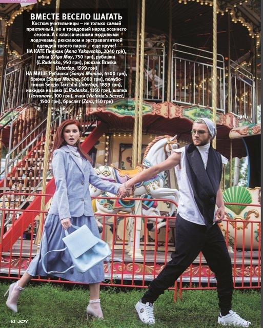 Топ-модель по-украински 4 сезон: Миша Кухарчук снялся в модной истории для глянца - фото 79149
