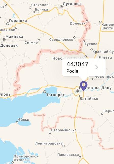 Под Ростовом пропали 2 украинца, которые возвращались домой - фото 83970