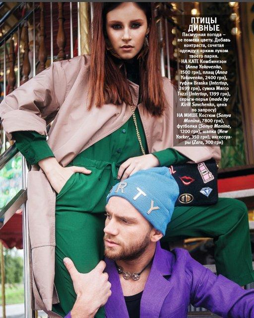 Топ-модель по-украински 4 сезон: Миша Кухарчук снялся в модной истории для глянца - фото 79150