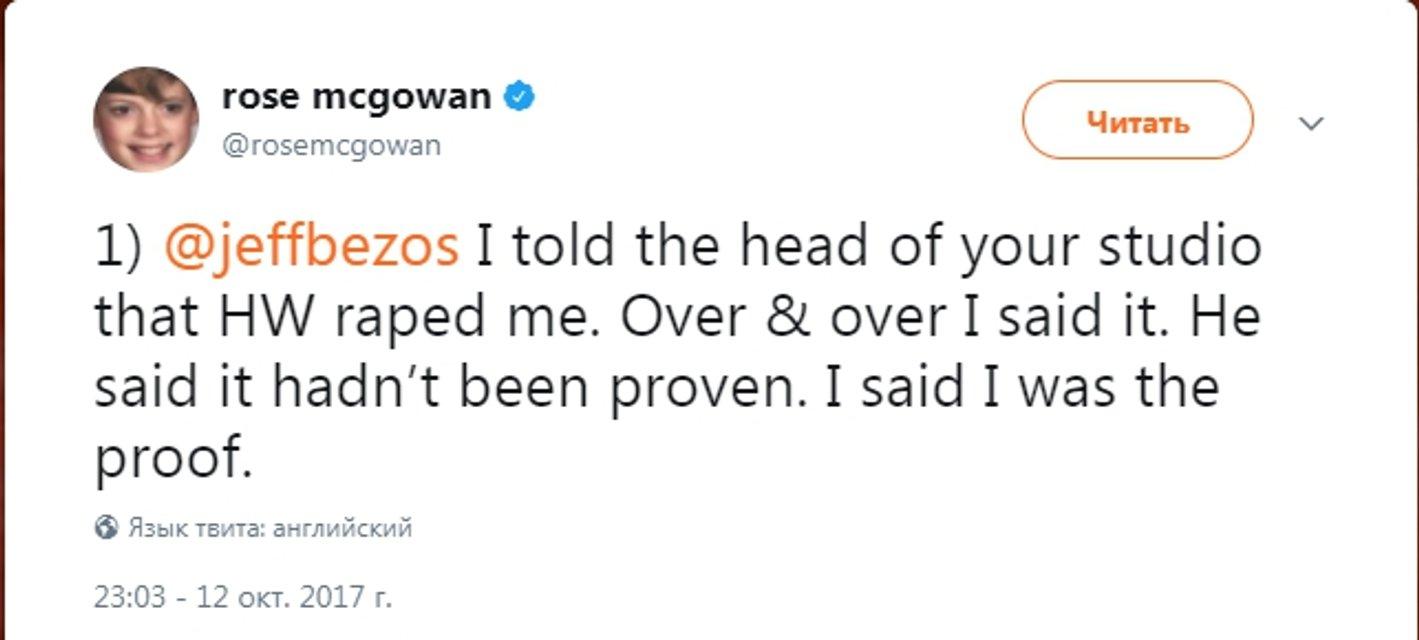 Звезды Голливуда призвали к бойкоту Twitter - фото 81424