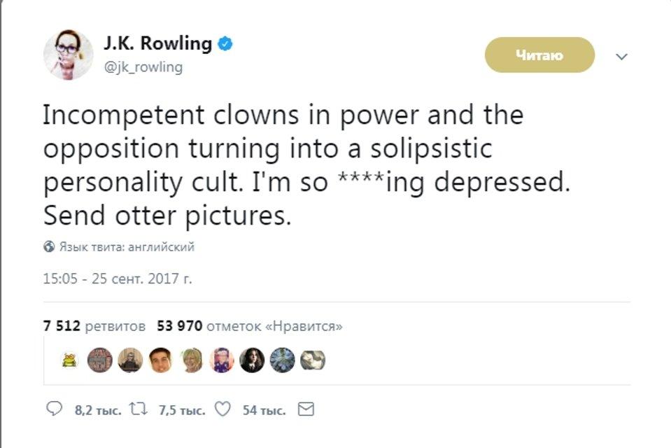 Джоан Роулинг попросила фанатов о необычной помощи - фото 78005