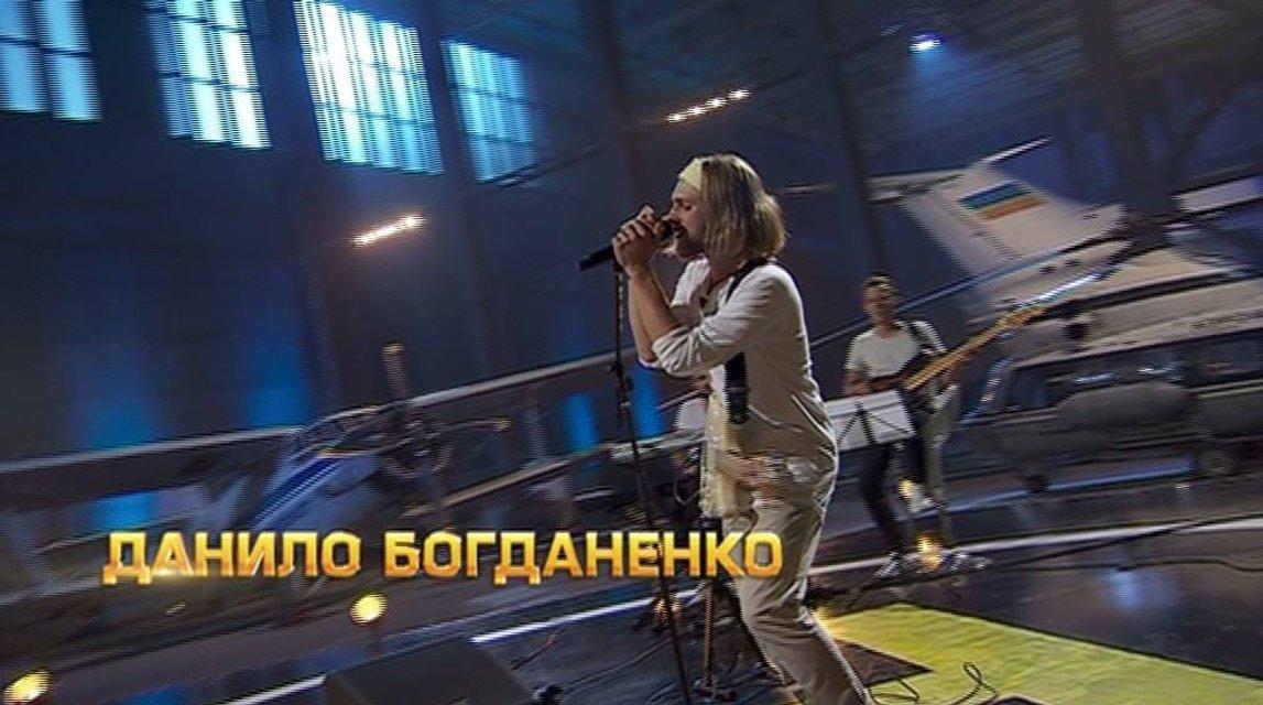 Х-фактор 8 сезон 10 выпуск Данил Богданенко - фото 88118